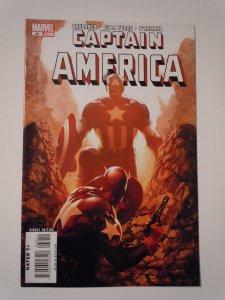 Captain America #39 (2008)
