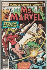 Ms. Marvel #13 (Jan-78) VF+ High-Grade Ms. Marvel