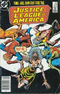 Justice League of America (1960 series) #249, VF+ (Stock photo)