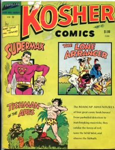 Kosher Magazine #101 1966- Lone Ranger- Tarzan- Dick Tracy- Superman Parodies