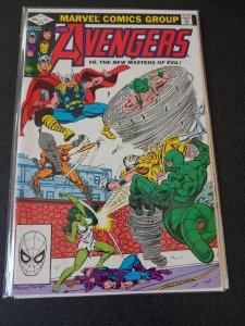 The Avengers #222 (1982)