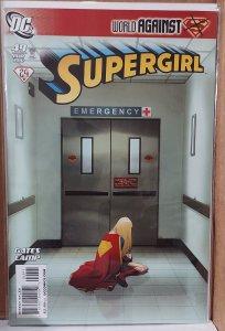 Supergirl #49 (2010)