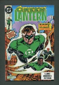 Green Lantern #1 / 9.6 NM+ (2nd Series)  June 1990