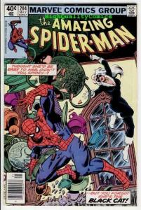 SPIDER-MAN #204, VF, Black Cat, Marv Wolfman, Amazing,1963, Pablos Marcos