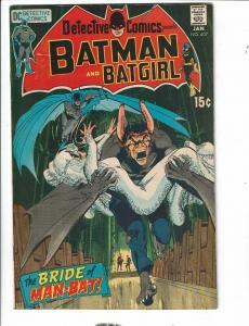 Detective Comics # 407 VF/NM DC Comic Book Batman Man-Bat Joker Robin Gotham TD1
