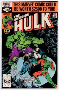 Incredible Hulk #251 NM+ 9.6  3-D Man  SUPER HIGH GRADE -!UNREAD!
