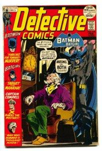 DETECTIVE COMICS #420 1972- BATMAN BATGIRL-comic book FN