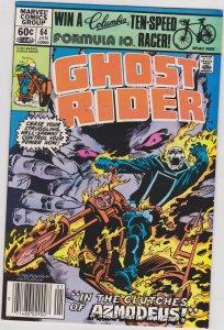 Ghost Rider #64