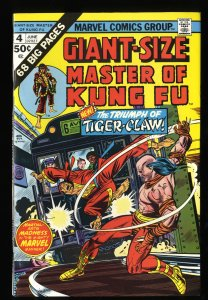 Giant-Size Master of Kung Fu #4 NM 9.4