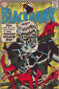 Blackhawk (1944 series) #227, Good+ (Stock photo)