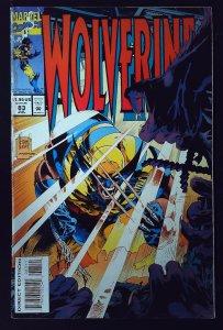 Wolverine #83 (1994)