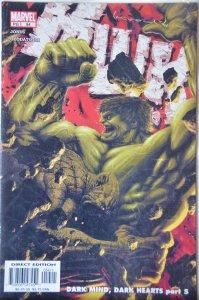 Incredible Hulk #54 (2003)