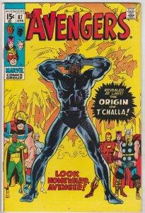 Avengers, The #87 (Apr-71) NM/NM- High-Grade Avengers