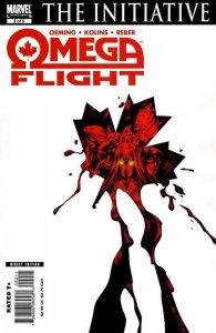 Omega Flight #2 VF/NM; Marvel | we combine shipping
