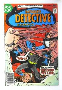 Detective Comics (1937 series) #471, VF+ (Actual scan)