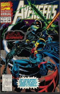 Avengers #22 Annual (Marvel, 1993) NM