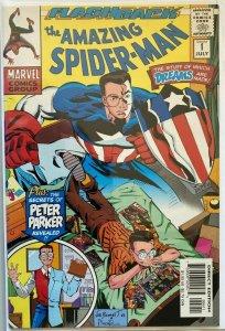 The Amazing Spider-Man minus #1 8.5 VF+ (1997)