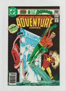 Adventure Comics #475 FVF (1980, DC Comics) Cover art by Brian Bolland!