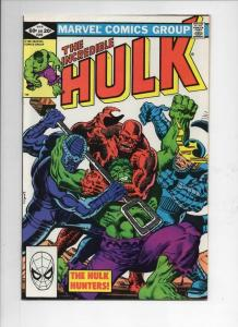 HULK #269, VF/NM, Incredible, Bruce Banner, Buscema, 1968 1982, Marvel