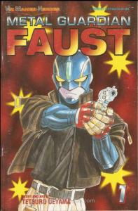 Metal Guardian Faust #1 FN; Viz | save on shipping - details inside