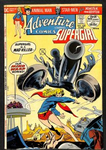 Adventure Comics #420 (1972)