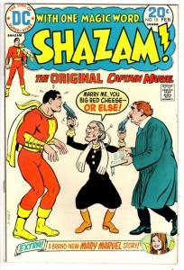 SHAZAM (1973) 10 VG Feb. 1974