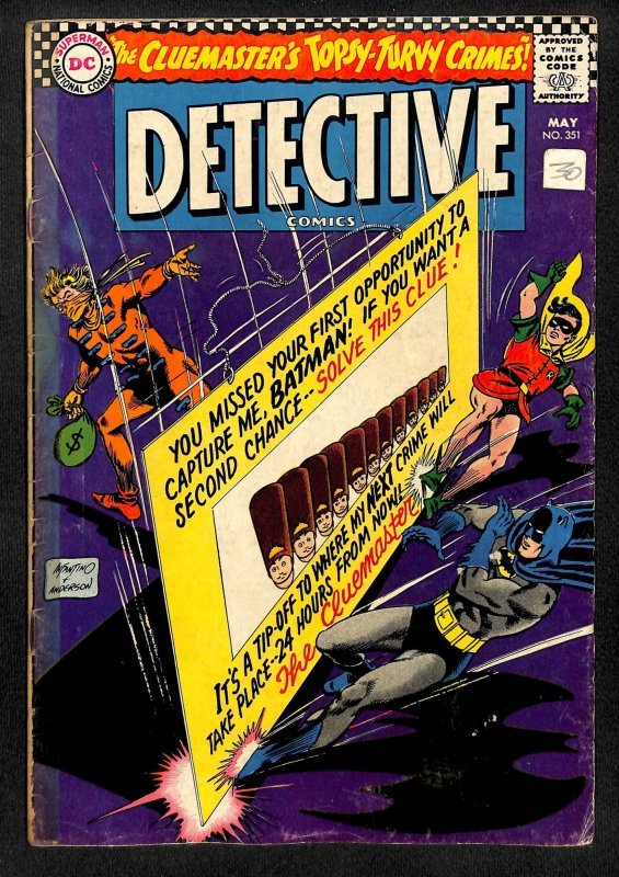 Detective Comics #351 (1966)