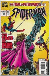 Spider-Man (vol. 1, 1990) #60 VF (Trial of Peter Parker 3) Mackie/Lyle, Kaine