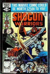 Shogun Warriors #20 (1980)