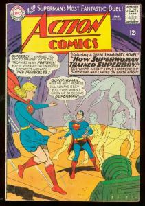 ACTION COMICS #332 1966- SUPERMAN-DC COMICS FN