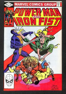 Power Man and Iron Fist #84 (1982)
