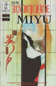 New Vampire Miyu (Vol. 1) #3 VF/NM; Ironcat | save on shipping - details inside