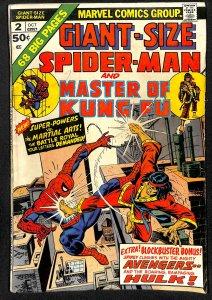 Giant-Size Spider-Man #2 (1974)