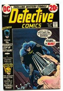 DETECTIVE COMICS #428 comic book 1972 BATMAN DC  VF-