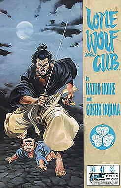 Lone Wolf and Cub #41 VF/NM; First | save on shipping - details inside
