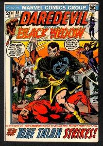 Daredevil #92 FN+ 6.5 Marvel Comics
