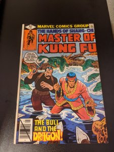 Master of Kung Fu #84 (1980)