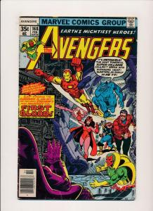 Marvel THE AVENGERS #168(1977)Guest Staring Guardians of the Galaxy GOOD (PF236)