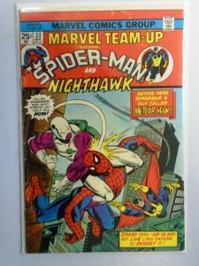 Marvel Team-Up (1st Series) #33, MIS Cut 6.0 (1975)
