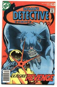 DETECTIVE COMICS #474-comic book FIRST DEADSHOT-VF