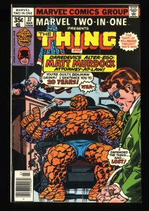 Marvel Two-In-One #37 NM+ 9.6