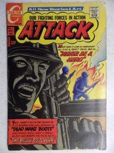 Attack #1 (1971)