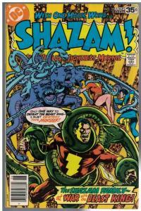 SHAZAM (1973) 35 VG June 1978