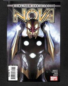 Nova #1 VF/NM 9.0 Adi Granov Cover!