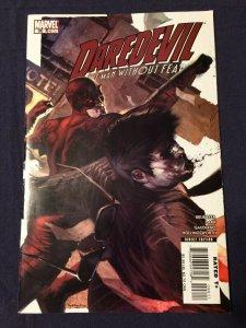 Daredevil #96 Marvel Comics NM (2007)