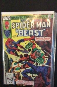 Marvel Team-Up #124 (1982)