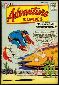 ADVENTURE COMICS #277 1960-SUPERBOY-CONGORILLA-AQUAMAN-very good/fine VG/FN