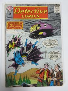 DETECTIVE 317 VERY GOOD  July 1963 COMICS BOOK