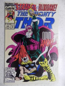 MIGHTY THOR # 455