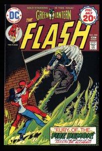 Flash #230 VF+ 8.5